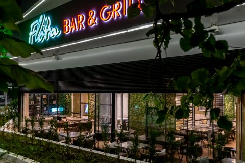 Flora Bar and Grill